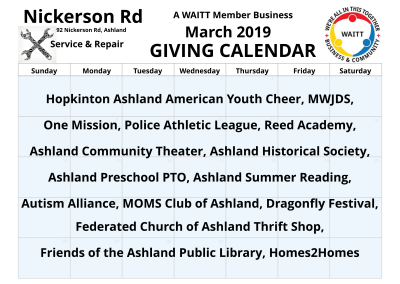 Nickerson Rd Service _ Repair March 2019